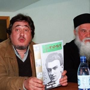 Scriitorul Răzvan Codrescu a trecut la Domnul