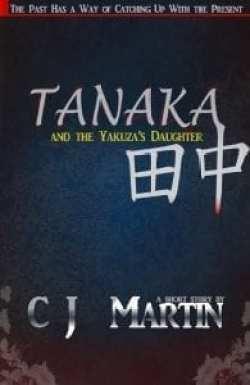 Tanaka cover
