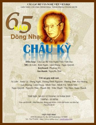 ChauKy65Nam1