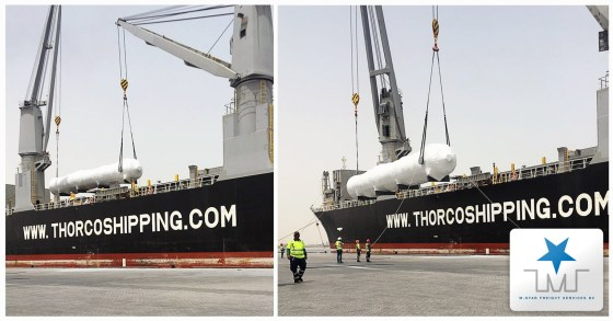 M-Star loading in Jebel Ali