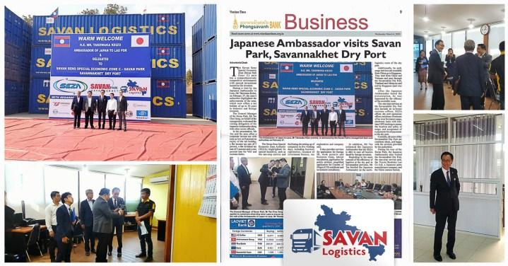 Visit of Japanese Ambassador of LAO P.D.R at the Savan Park, Savannakhet Dryport
