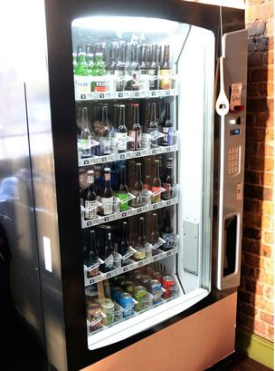 Save Some Money – Beer Vending Machines