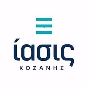 Ίασις Κοζάνης