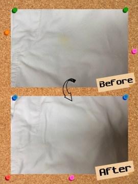 メンズ ショート パンツ 何が付いたかわからない 不明なしみ by 下町、東京都江東区亀戸の会員制クリーニングベレーナ