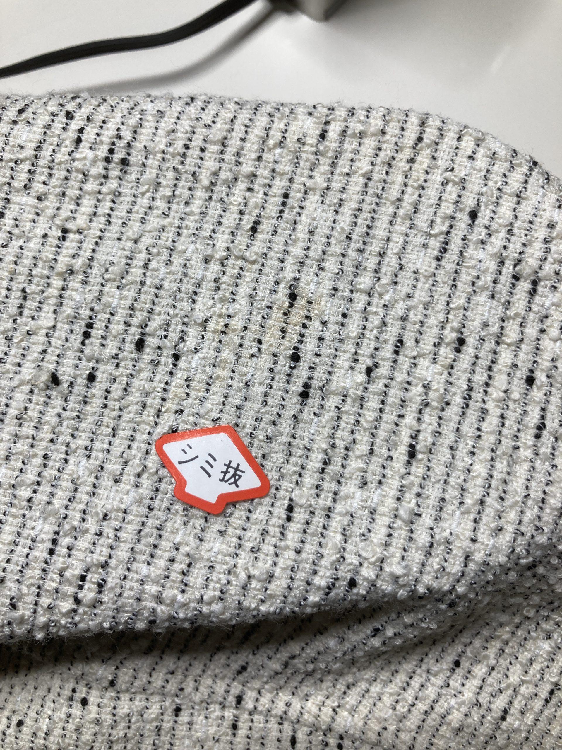 スカート 食べこぼし のしみ by 下町、東京都江東区亀戸の会員制クリーニングベレーナ