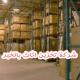 شركات تخزين اثاث بالخبر شركة تخزين اثاث بالخبر شركة تخزين اثاث بالخبر 0503152005 img1500207110542