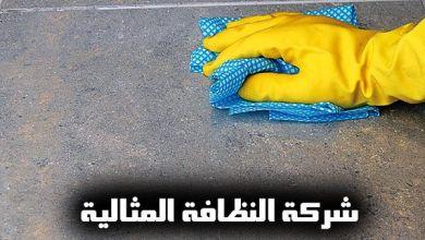 شركة جلي بلاط بالظهران شركة جلي بلاط بالظهران شركة جلي بلاط بالظهران 0531390740 PLAIN tile company in Dhahran