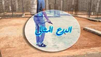 Photo of شركة رش دفان بالخبر 0533766855