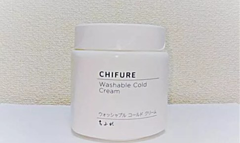 chifurecleansingcoldcream