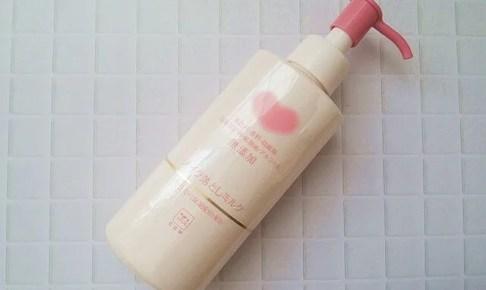 cowbrandmeikuotoshimilk