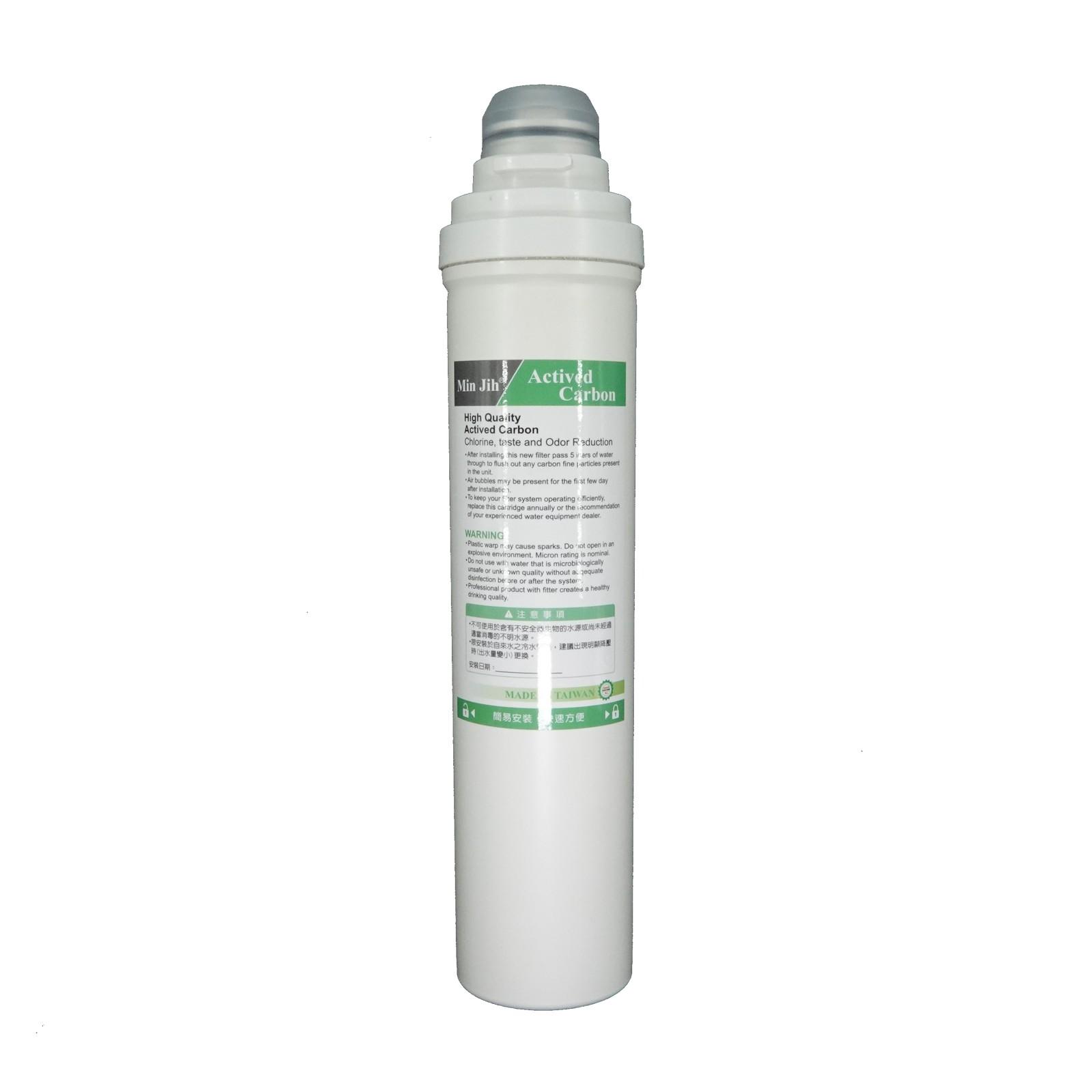 MK626活性碳濾心 – 民記實業股份有限公司 CLEAMTEC M.J