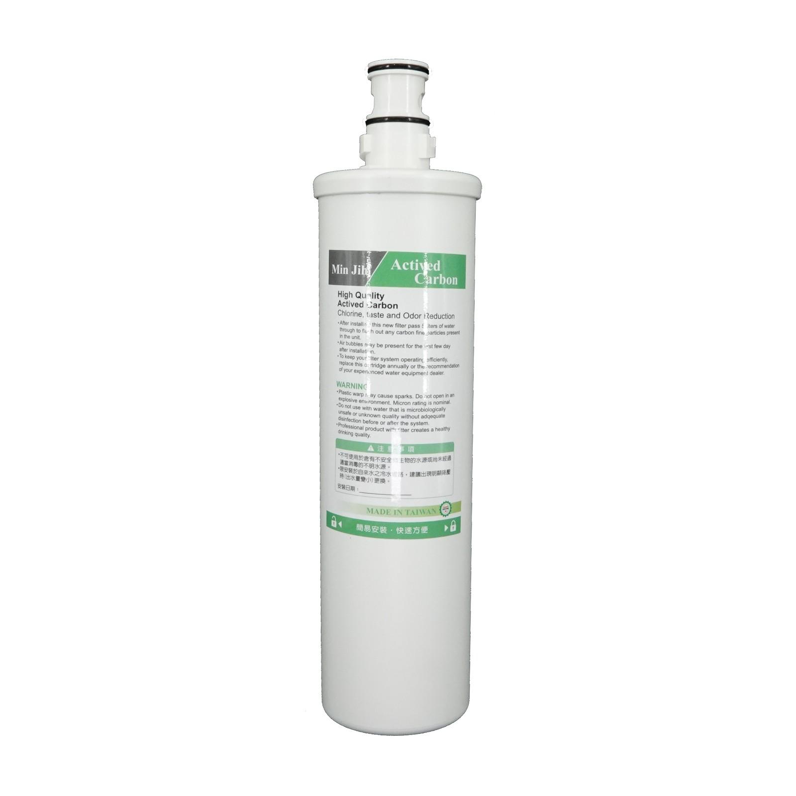 MS810活性碳濾心 – 民記實業股份有限公司 CLEAMTEC M.J