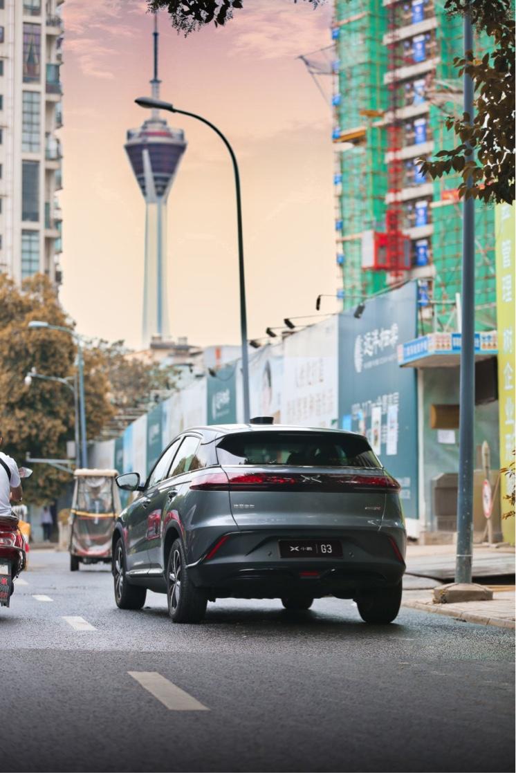 Xpeng Motors G3 2020, courtesy of Xpeng Motors