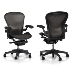 Houston Office Chairs Industrial Outdoor Used Furniture