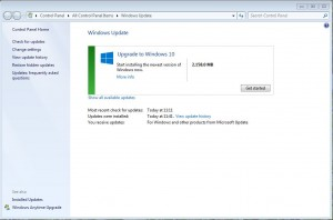 Windows 7 Update Pushes Windows 10