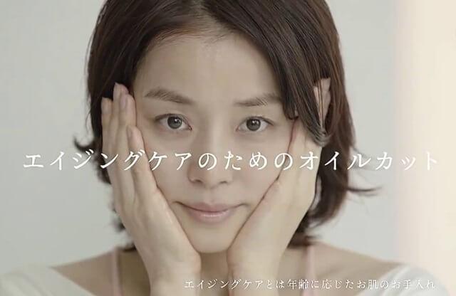 石田ゆり子・エイジングケア