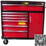 8DRAWER CHEST 43IN