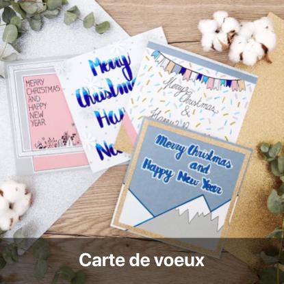 carte de voeux chic tutoriel - blog diy création déco - clem around the corner