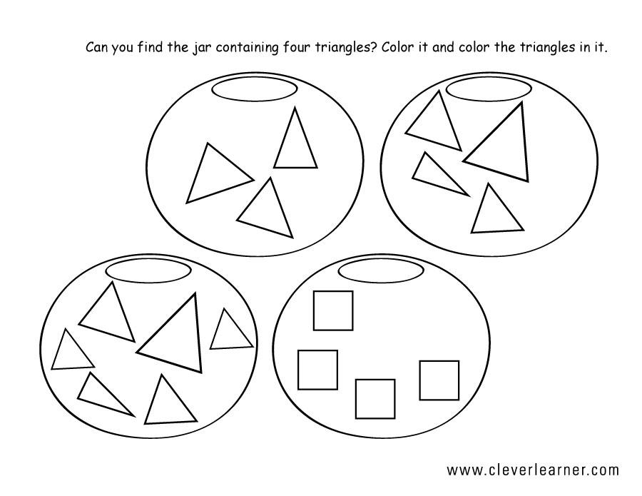 Ordering Numbers Worksheets » Star Shape Worksheets