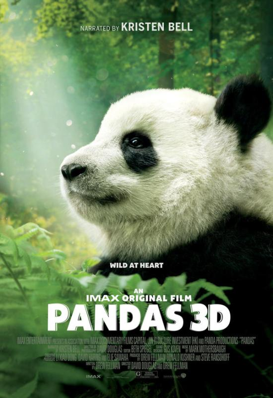 A Fun Family Documentary - Pandas Movie #IMAXPandas