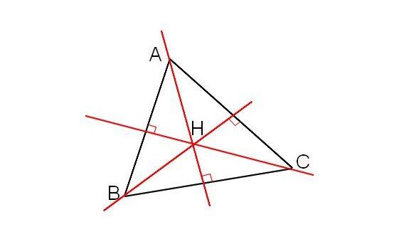 5A chp2 Triangles – espace Mathématiques