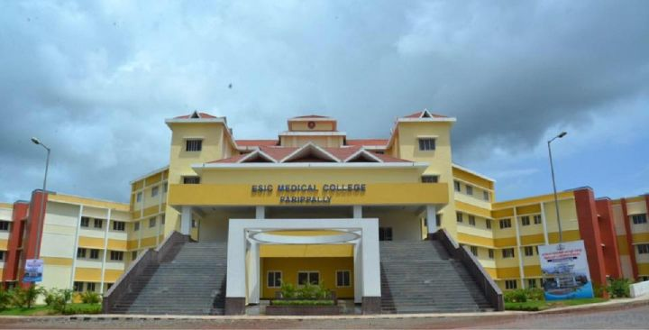 Government Medical College Paripally - [GMC], Kollam   MEDICAL COLLEGES