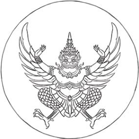 Tailandés