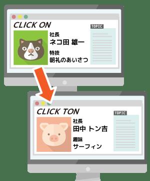 homepage-icon_homepage01-2