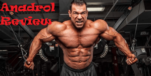 Anadrol – Probably Best Steroid for Rapid and Huge Gains