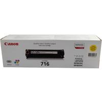Canon 716Y Toner Cartridge Yellow CRG-716Y 1977B002AA-0