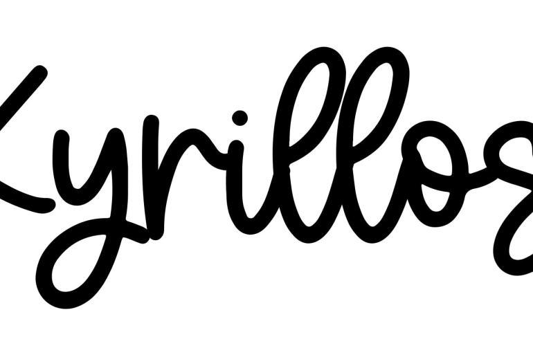 About the baby nameKyrillos, at Click Baby Names.com
