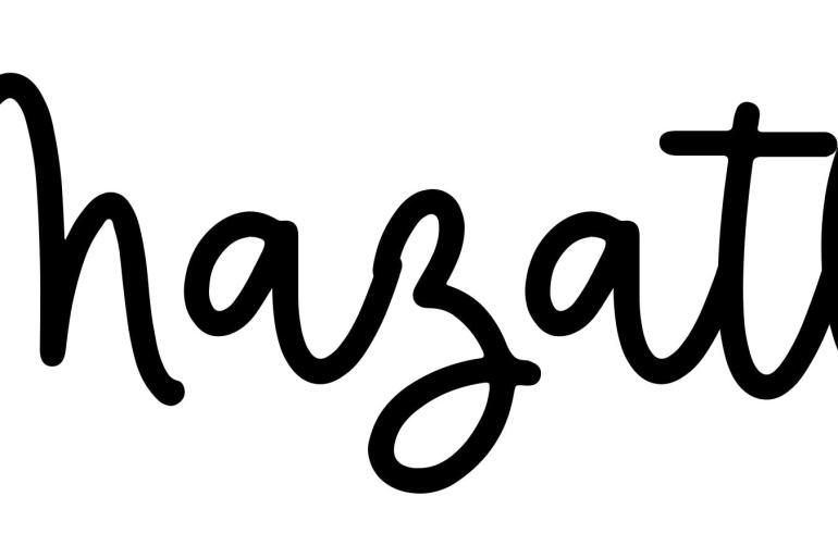 About the baby nameMazatl, at Click Baby Names.com