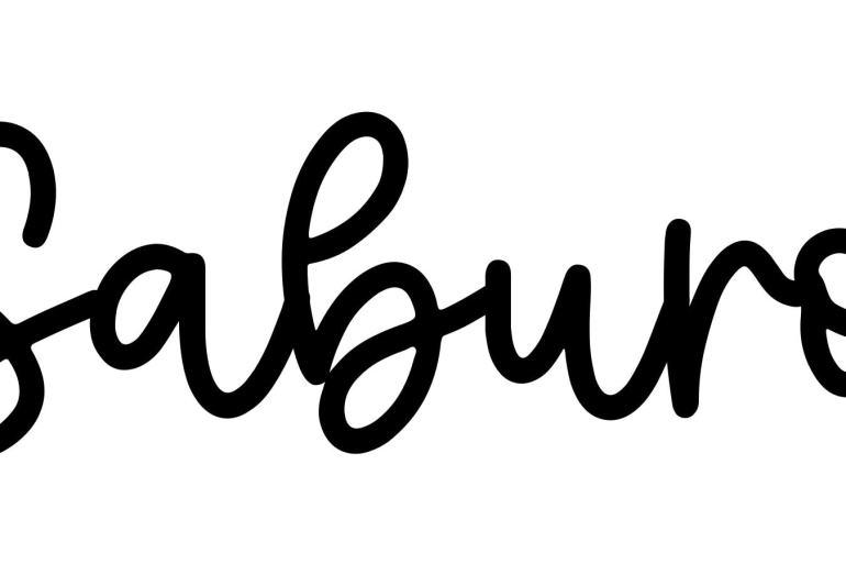 About the baby nameSaburo, at Click Baby Names.com