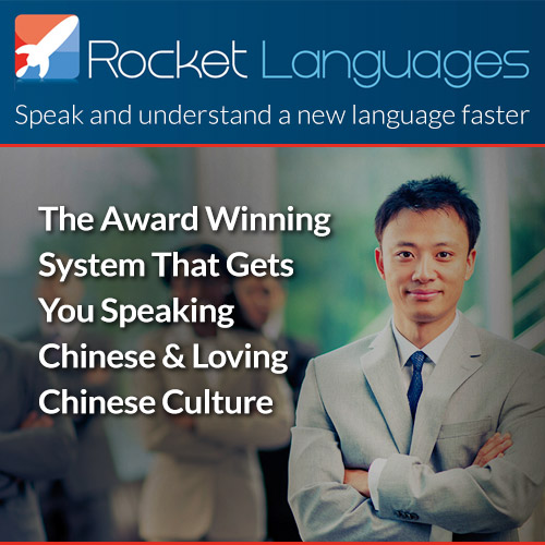 Rocket Languages - Speak and understand a new language faster