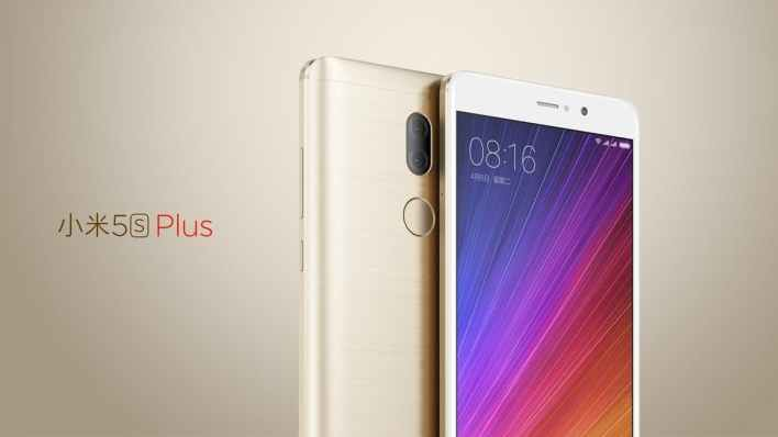 Unlock Bootloader of Mi 5s Plus