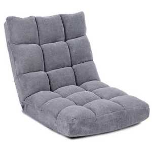 Gray Cushioned Floor Chair