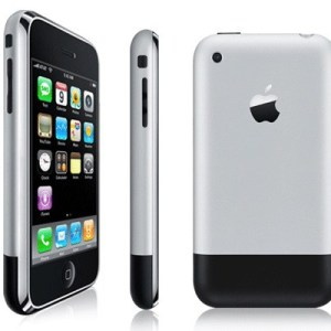 Apple Iphone in Pakistan first phone by Iphone company