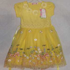 yellow color dress medium - online shop in pakistan