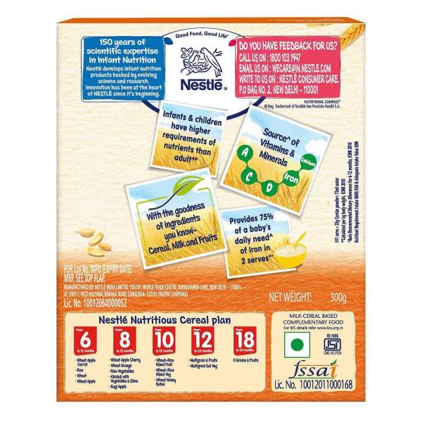 Nestle Cerelac Fortified Baby Cereal With Milk, Wheat Orange - From 8 Months, 300 g - ClickUrKart