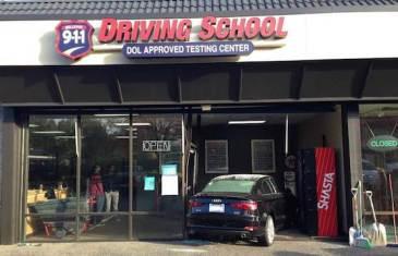 Driving Test FAIL!