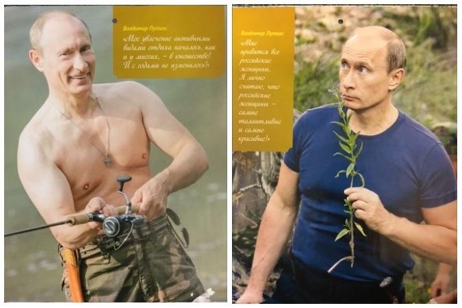 PutinCalendar