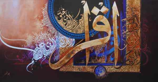 Asghar Ali Calligraphy Oil Painting Clifton Art