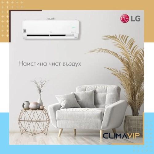Инверторен климатик с пречиствател LG AP09RT DUALCOOL & PURE Wi-Fi, 9 000 BTU, Клас A++