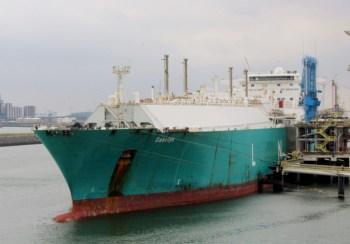 French LNG tanker