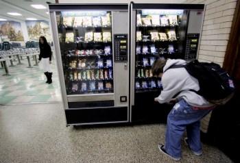 vending machines school
