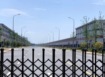 nanjing deserted ev factories
