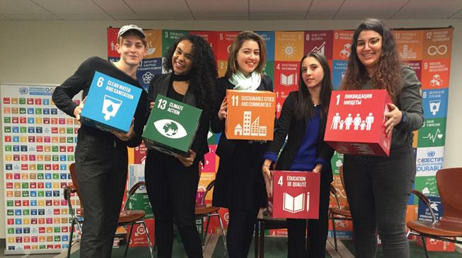 ©联合国全球目标