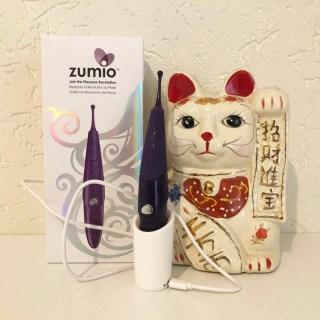 Dit is een afbeelding van zumio spirotip give away