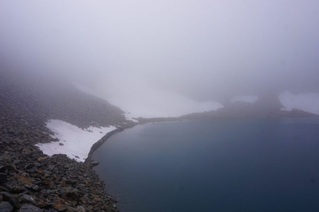 Cup Lake in clouds