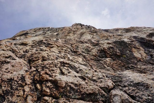 Charlotte Dome Rock